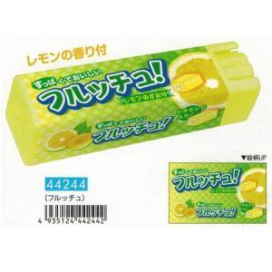 ●販売サイズ:約H80.5xW18.8xD21.5(mm) ●レモンの香り付き    のりが四角なの...