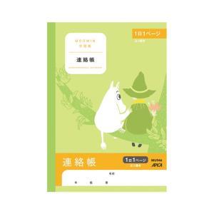 【10冊までネコポス対応○】日本ノート アピカ 学習帳 ムーミン A5 1日1ページ ヨコ書き れんらくちょう【MU946】|bun2bungu