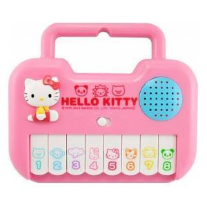 ハローキティ ピアノ 000490231 おもちゃ 楽器 音楽 メロディー リズム 自宅 おうち遊び ステイホーム  ムラオカ/I|bun2bungu