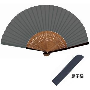 【ネコポス対応〇】 扇子 nippon colorシリーズ 7寸(21cm) [黒橡/くろつるばみ] 扇子袋付き NO.664 せんす 父の日 プレゼント ギフト 新日本カレンダーの画像