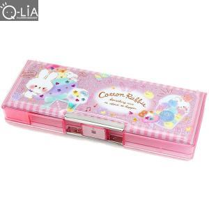 【お買い得・在庫限り】 クーリア 両面開きソフトペンケース コットンラビット 43010 筆箱 鉛筆けずり付き かわいい 小学生 女の子用|bun2bungu