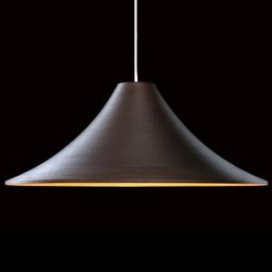 BUNACO/ブナコ Pendant lamp BL-P126|bunaco-select