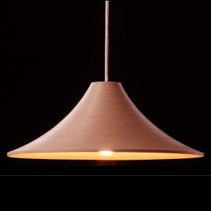 BUNACO/ブナコ Pendant lamp BL-P424|bunaco-select