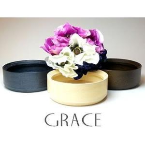 BUNACO/ブナコ Grace コスメティック・ボックス蓋付き(IB-c942/946:2colors)|bunaco-select