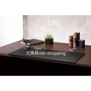 キングジム レザフェス デスクマット Mサイズ 1966LF 黒 600X450|bunbogu-netshopping|03