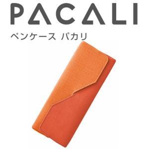 キングジム PACALI パカリ ヨコオキ 2150|bunbogu-netshopping