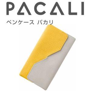 キングジム PACALI パカリ ヨコオキ ワイド 2150W|bunbogu-netshopping