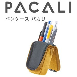 キングジム PACALI パカリ タテオキ 2155|bunbogu-netshopping