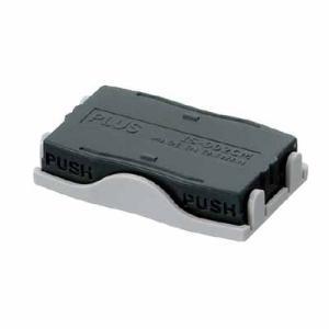 プラス 早撃ちケシポンカートリッジ IS-002CM  37095|bunbogu-netshopping