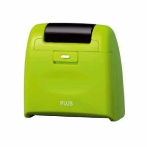 プラス ローラーケシポンワイド IS-510CM グリーン 38131|bunbogu-netshopping