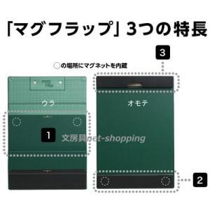 キングジム クリップボード マグフラップ 5085|bunbogu-netshopping|02