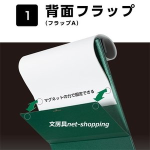 キングジム クリップボード マグフラップ 5085|bunbogu-netshopping|03