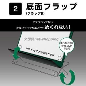キングジム クリップボード マグフラップ 5085|bunbogu-netshopping|04