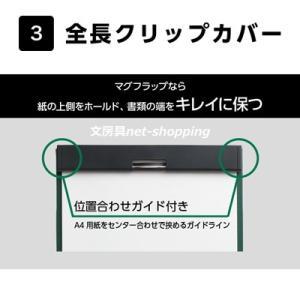 キングジム クリップボード マグフラップ 5085|bunbogu-netshopping|05