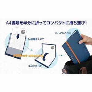 キングジム 二つ折りクリアーファイル コンパックCOMPACK 10ポケット 5894H bunbogu-netshopping 02