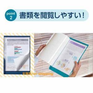 キングジム 二つ折りクリアーファイル コンパックCOMPACK 10ポケット 5894H bunbogu-netshopping 04
