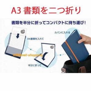 キングジム 二つ折りクリアーファイル コンパックCOMPACK 10ポケット 5896H|bunbogu-netshopping|02