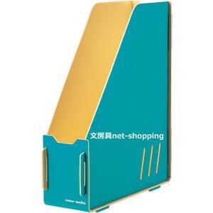キングジム カラーユニッツ マガジンボックス 7521|bunbogu-netshopping