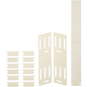 キングジム カラーユニッツ レタートレー用ジョイントパーツ7531J2|bunbogu-netshopping