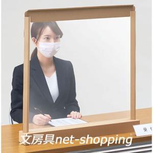 キングジム 巻き取り式フィルムパーティション 8270-10|bunbogu-netshopping