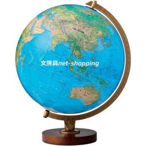 リプルーグル 地球儀 86578 リビングストン型 青|bunbogu-netshopping