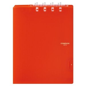 キングジム 二つ折りリングノート コンパックノート COMPACK B5二つ折り 9955TY|bunbogu-netshopping