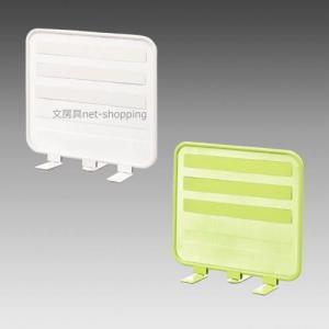 LIHIT LAB リヒトラブ ライト・デスクトップパネル<幅390mm> A-7380|bunbogu-netshopping