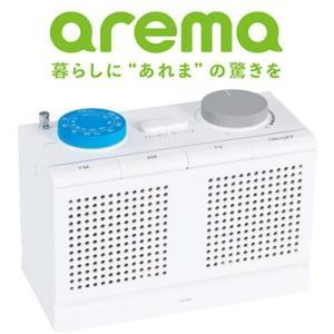 キングジム arema お手元スピーカー AM20|bunbogu-netshopping