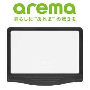 キングジム arema ライト付き拡大鏡 AM50 bunbogu-netshopping
