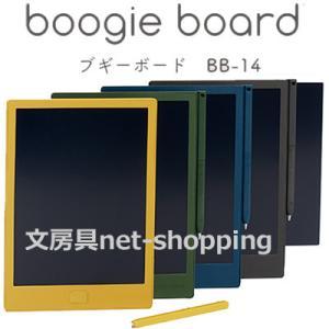 キングジム ブギーボード BB-14 Boogie Board|bunbogu-netshopping