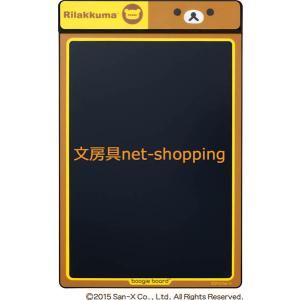 キングジム リラックマ ブギーボード BB-1RK|bunbogu-netshopping