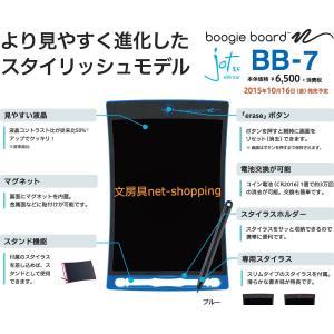 キングジム ブギーボード JOT BB-7N|bunbogu-netshopping
