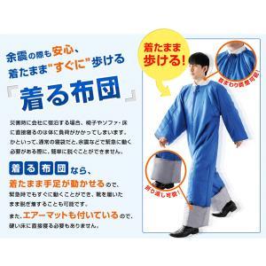 キングジム 着る布団&エアーマットBFT-001|bunbogu-netshopping|02