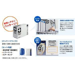 キングジム 着る布団&エアーマットBFT-001|bunbogu-netshopping|03