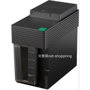 【送料無料!】キングジム 名刺ボックス ビズレージ BIZrage DNX100|bunbogu-netshopping