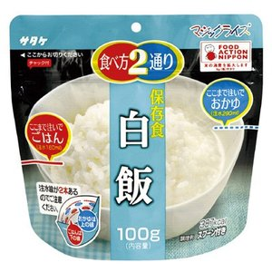 コクヨ アルファ化米 白飯 30袋入り DRP-FMR1 bunbogu-netshopping