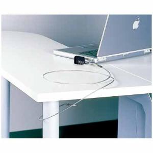 コクヨ パソコンロックキット ワイヤー直径1.6mm×1m EAS-L6N bunbogu-netshopping 04