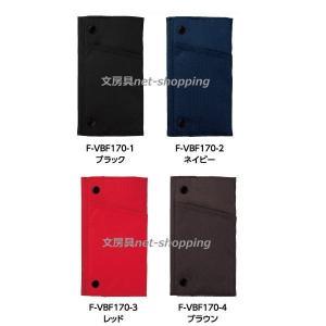 コクヨ WITH+ ウィズプラス ペンケース F-VBF170|bunbogu-netshopping|03