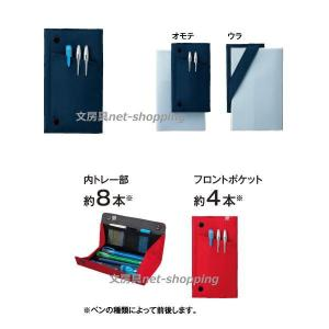 コクヨ WITH+ ウィズプラス ペンケース F-VBF170|bunbogu-netshopping|04