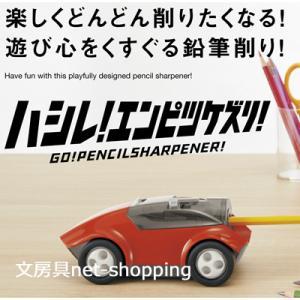 プラス ハシレ!エンピツケズリ! 手動式 FS-660 bunbogu-netshopping