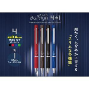 サクラクレパス Ballsign4*1ボールサインフォーバイワン ダークブラウン GB4M1004#17|bunbogu-netshopping|02