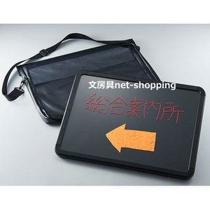 キングジム 光る掲示板 HK10|bunbogu-netshopping
