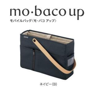 コクヨ モバイルバッグ mobaco up モバコアップ カハ-MB12|bunbogu-netshopping