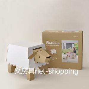 コクヨ Pasture(パスチャー)コドモダンボールチェア ヒツジ KE-RED1|bunbogu-netshopping