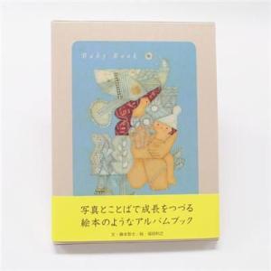 コクヨ Baby Book ベビーブック KE-WC30|bunbogu-netshopping