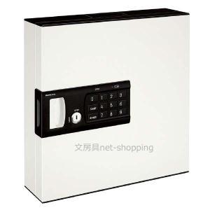 コクヨ キーボックス KEYSYS テンキーキーホルダー32個付 KFB-TL32|bunbogu-netshopping