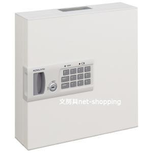 コクヨ USBメモリーボックス〈KEYSYS〉キーボックス兼用 KFB-UTL32 キーホルダー32個付き|bunbogu-netshopping