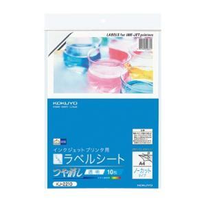 コクヨ インクジェットプリンタ用フィルムラベル A4 透明ツ...
