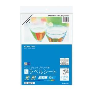 コクヨ インクジェットプリンタ用フィルムラベル A4 透明光沢 10枚 KJ-G2210|bunbogu-netshopping