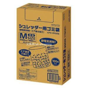 KOKUYO コクヨ シュレッダー用ゴミ袋M(静電気抑制・エア抜き加工)KPS-PFS86 bunbogu-netshopping